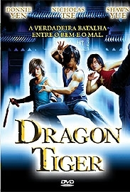 Dragon Tiger Gate - Poster / Capa / Cartaz - Oficial 1