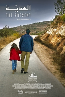 O Presente - Poster / Capa / Cartaz - Oficial 1