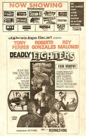 Deadly Fighters (Deadly Fighters)