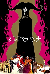 Kanashimi no Belladonna - Poster / Capa / Cartaz - Oficial 5