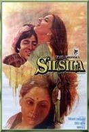 Silsila (Silsila)