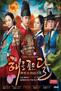 The Moon That Embraces the Sun - Poster / Capa / Cartaz - Oficial 6