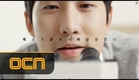 [신의 퀴즈4] 메인 예고편 공개 (30초ver.) - 5/18(일) 밤11시 첫방송