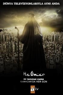 Omar - Poster / Capa / Cartaz - Oficial 3