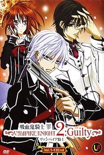 Vampire Knight (2ª Temporada) - Poster / Capa / Cartaz - Oficial 13