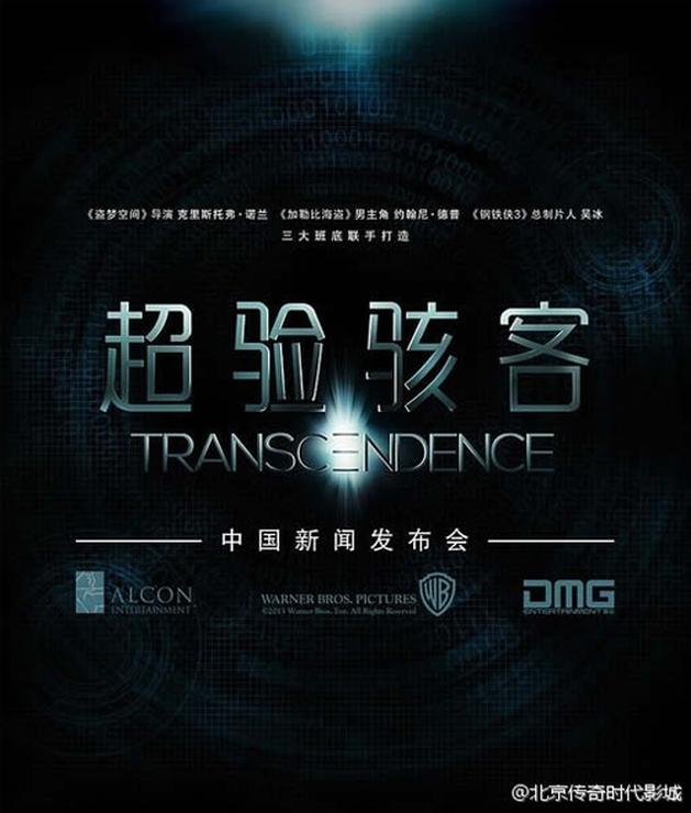 Transcendence com Johnny Depp ganha foto de set