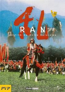 Ran - Poster / Capa / Cartaz - Oficial 11