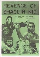 A Vingança do Jovem Shaolin (Gu tong xiao)