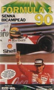 Formula 1 - 90  - Poster / Capa / Cartaz - Oficial 1