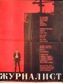 O Jornalista - Poster / Capa / Cartaz - Oficial 1