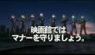 Super 8 Ultraman Brothers Tokuten funny commercial
