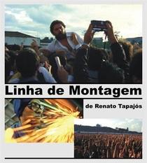 Linha de Montagem - Poster / Capa / Cartaz - Oficial 2