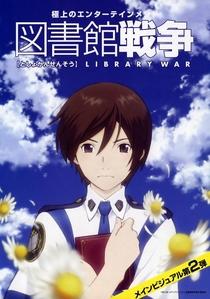Toshokan Sensou - Poster / Capa / Cartaz - Oficial 5