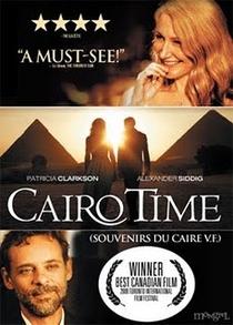 Meus Dias no Cairo - Poster / Capa / Cartaz - Oficial 2
