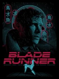 Blade Runner: O Caçador de Andróides - Poster / Capa / Cartaz - Oficial 7
