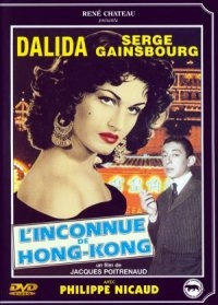De Paris a Hong-Kong - Poster / Capa / Cartaz - Oficial 1