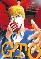 GTO - Great Teacher Onizuka (Great Teacher Onizuka)