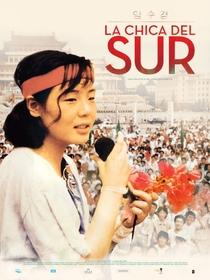 A Garota do Sul - Poster / Capa / Cartaz - Oficial 1