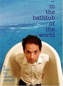 In the Bathtub of the World - Poster / Capa / Cartaz - Oficial 1