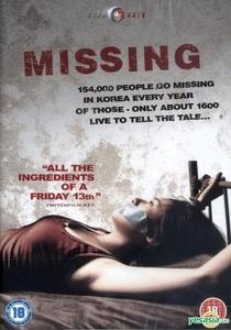 Missing - Poster / Capa / Cartaz - Oficial 3