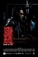 Ghost on Air (Na Ge Xia Tian)