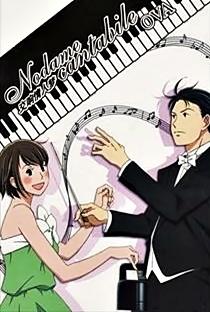 Nodame Cantabile OVA I - Poster / Capa / Cartaz - Oficial 2
