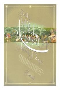 Nos Reinos do Irreal: O Mistério de Henry Darger - Poster / Capa / Cartaz - Oficial 2