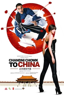 Chandni Chowk to China - Poster / Capa / Cartaz - Oficial 1