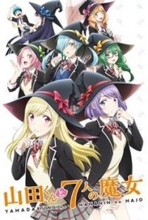 Yamada-kun e As 7 Bruxas - Poster / Capa / Cartaz - Oficial 1