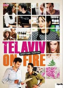 Tel Aviv em Chamas - Poster / Capa / Cartaz - Oficial 4