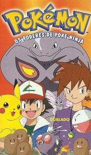Pokémon (14ª Temporada) - Poster / Capa / Cartaz - Oficial 2