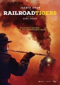Railroad Tigers - Poster / Capa / Cartaz - Oficial 3
