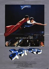 Superman - O Filme - Poster / Capa / Cartaz - Oficial 7