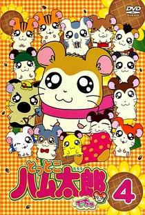 Hamtaro: Pequenos Hamsters, Grandes Aventuras (2ª Temporada) - Poster / Capa / Cartaz - Oficial 3