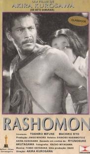 Rashomon - Poster / Capa / Cartaz - Oficial 6