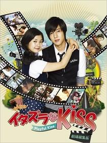 Mischievous Kiss - Poster / Capa / Cartaz - Oficial 7