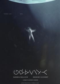 Gravidade - Poster / Capa / Cartaz - Oficial 10