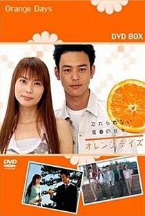 Orange Days - Poster / Capa / Cartaz - Oficial 4