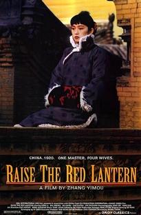 Lanternas Vermelhas - Poster / Capa / Cartaz - Oficial 1