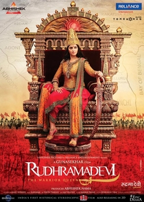 Rudhramadevi - Poster / Capa / Cartaz - Oficial 1