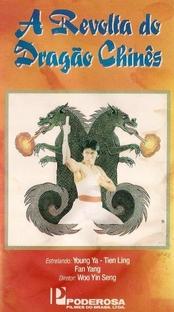 A Revolta do Dragão Chinês - Poster / Capa / Cartaz - Oficial 1