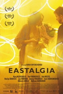 Eastalgia - Poster / Capa / Cartaz - Oficial 1