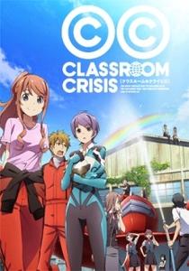 Classroom ☆ Crisis - Poster / Capa / Cartaz - Oficial 1