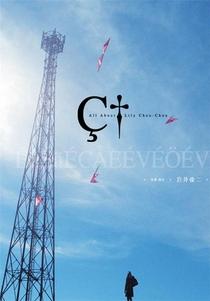 Tudo Sobre Lily Chou Chou - Poster / Capa / Cartaz - Oficial 2