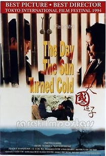 The Day the Sun Turned Cold - Poster / Capa / Cartaz - Oficial 3