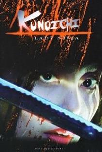 Kunoichi Lady Ninja - Poster / Capa / Cartaz - Oficial 1