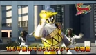 Zyuden Sentai Kyoryuger 100 YEARS AFTER