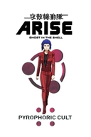 Ghost in the Shell: Arise Border 5 - Pyrophoric Cult (Ghost in the Shell: Arise Border 5 - Pyrophoric Cult)