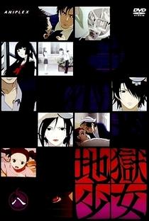 Jigoku Shoujo (1ª Temporada) - Poster / Capa / Cartaz - Oficial 14