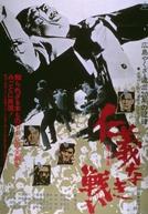 Luta sem Código de Honra (Jingi Naki Tatakai)